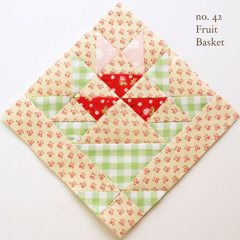nanaCompany fruit basket quilt block