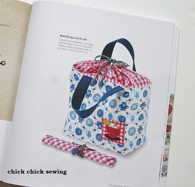 Chick chick sewing Bento Lunch Bag