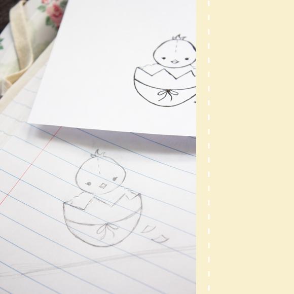 DrawingChick1