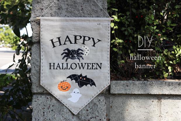 SpookyAndCuteHalloweenBannerDIY